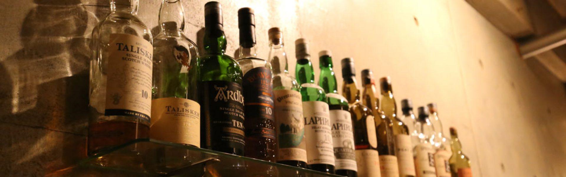 Bar KJ