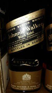 ジョニーウォーカー 70年代流通品 (Johnnie Walker Black Label Japantax)